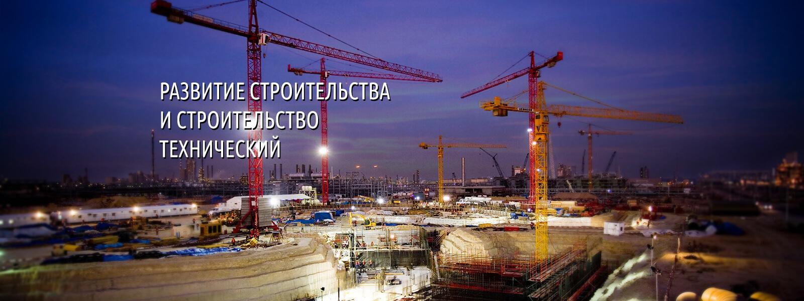 Мечтой и реальностью, воорбражением и тяжелым трудом, мы строим будущее